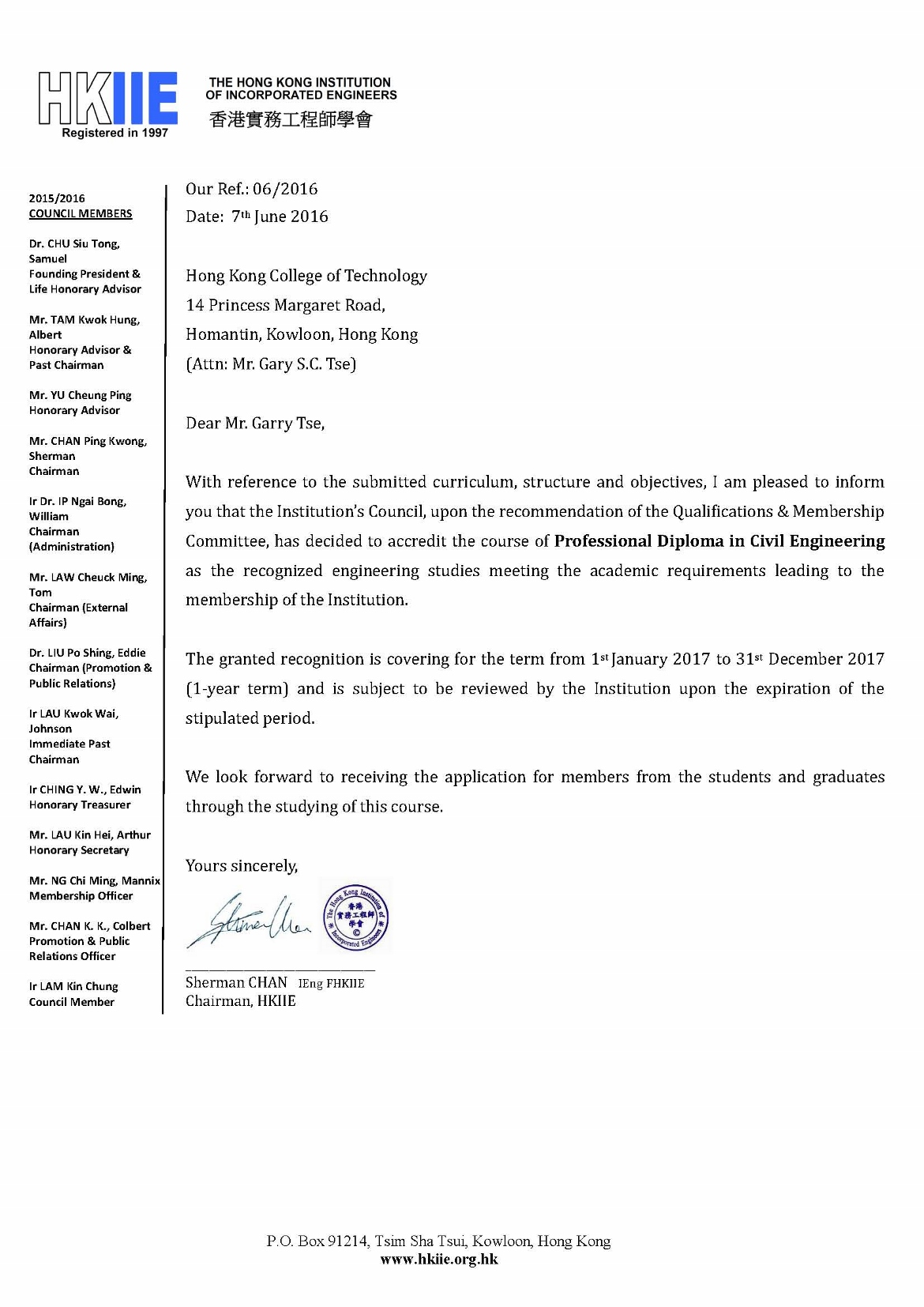 HKCT Accredited Course Letter 1170x1654
