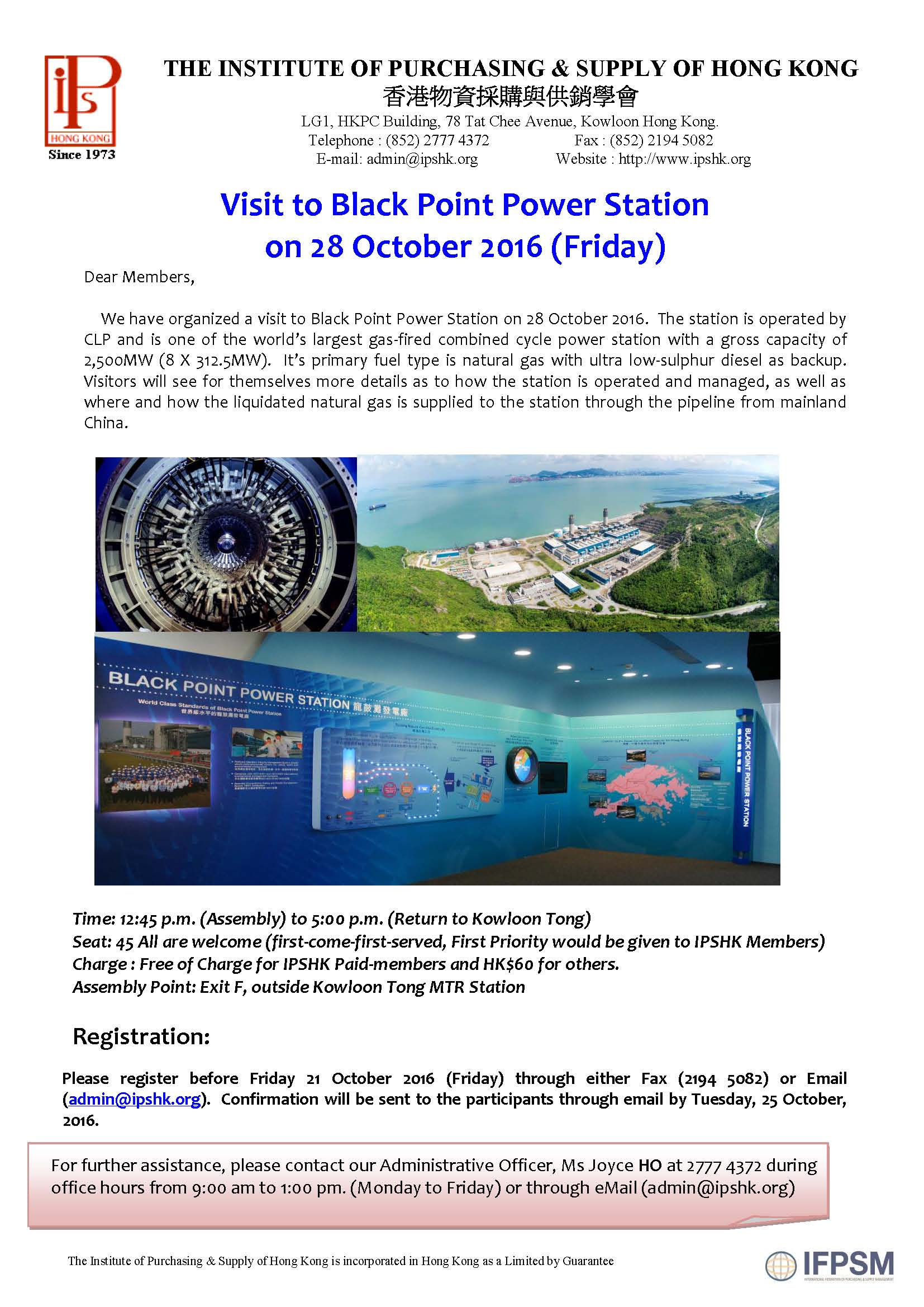 Flyer for Visit to Black Point Power Station v 3 1
